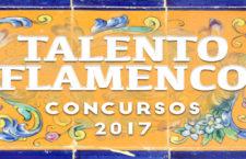 """La Fundación Cristina Heeren  a la búsqueda de """"Talento Flamenco"""""""