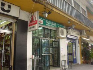 Casa Curro