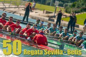 50-regata-sevilla-betis