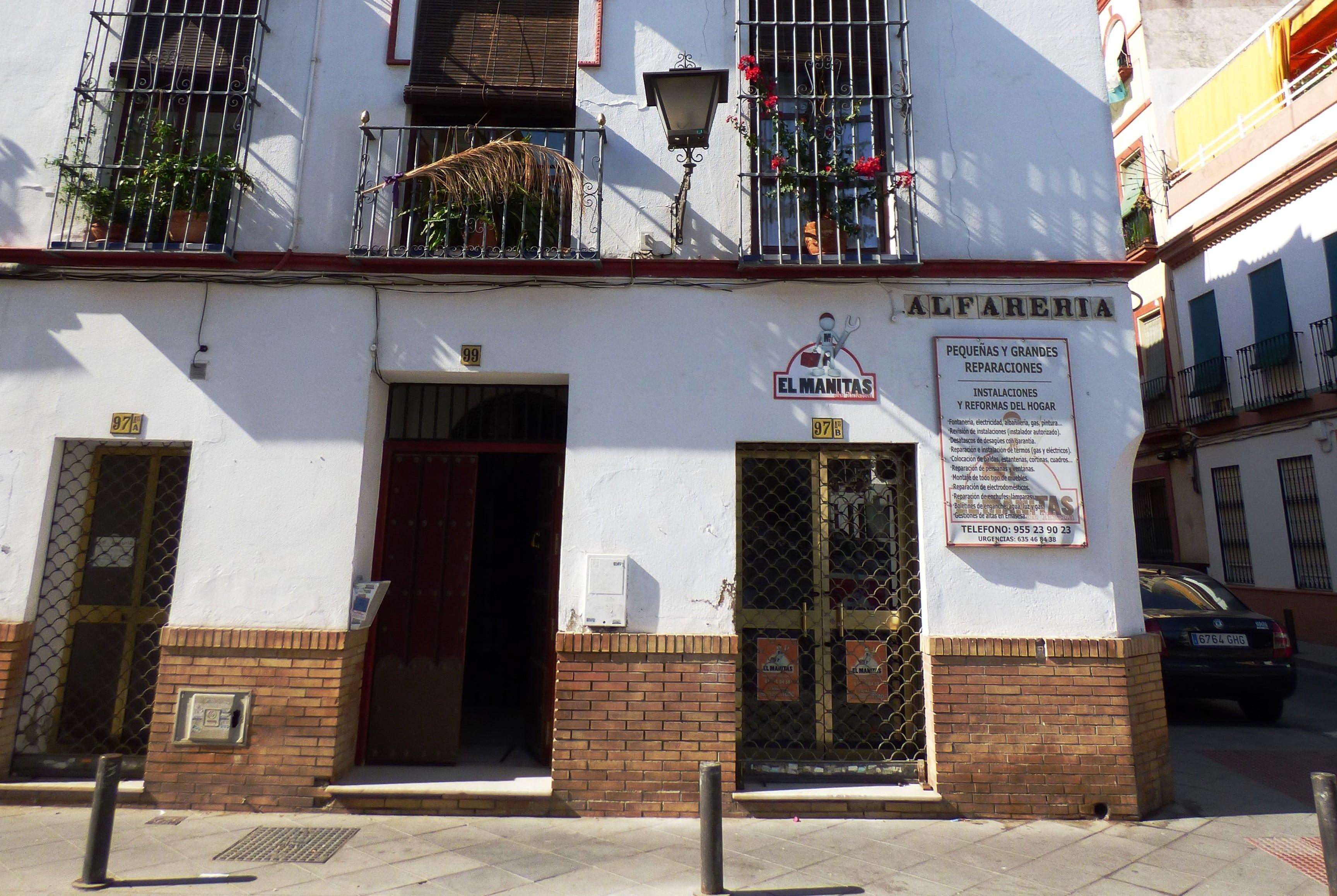 Alfarería