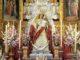 Madre de Dios del Rosario ,Triana