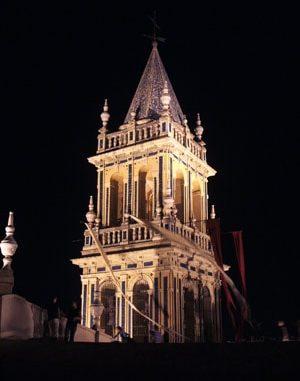 Torre Santa Ana Triana. yugos, campanas