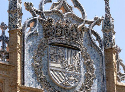 cerámica de Triana, Pabellón Real